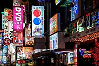 Myeongdong shopping and night life district, Seoul, South Korea