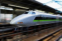 Bullet train , Shin Osaka railway station