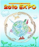 Illustration Technique for Expo 2010 Shanghai China