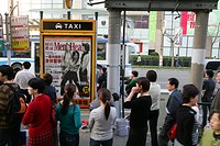 Busstop, Taxi, Men´s Health, advertising