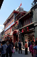 Donglaishun Muslim Restaurant, Dashilan Shopping Street, Qianmen Street, Beijing, China