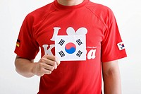 man holing Korean flag, Taegeukgi