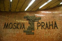 Socialist-era marble mosaic at Andel metro station Smichov district Prague Czech Republi