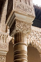 DETAIL CAPITALS, PATIO DE LOS LEONES, Nasrid palaces of the Alhambra, GRANADA, ANDALUCIA, SPAIN