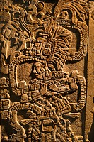 Bas relief of Mayan Royalty in the new de Young Museum, built by architects Herzog and de Meuron _ San Francisco, California