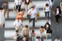 People crossing street in Japan