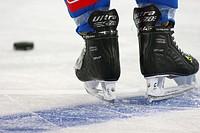 Ice skates , ice hockey zurich switzerland