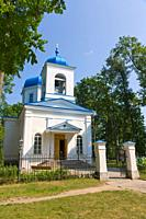 Rezekne Russian Ortodox church of the Birth of Holy Jesus' Mother, Atbrivosanas Aleja, Atbrivosanas Avenue, Rezekne, Latgale, Latvia
