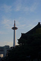 Kyoto Tower and Nishi Honganji Temple, Kyoto, Japan