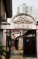 Shanghai,Toronto Celebrity Culture Street