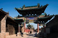 Street scene of an ancient city, Pingyao, Shanxi Province, China