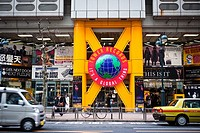 Tower Records flagship store, Tokyo, Japan