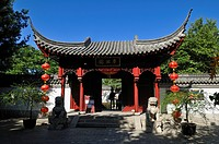 Traditional gate at Chinese Garden, Jardin Botanique de Montreal, Botanical Garden of Montreal, Quebec, Canada, North America