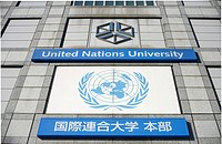 The United Nations University in Shibuya, Tokyo, Japan, Asia