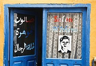 Barber shop window, Essaouira, Morocco