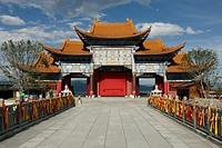 Temple of the Three Pagodas Chonsheng, Dali Bai Autonomous Prefecture of Dali, Yunnan, China