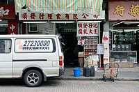 Grocery store in Min Street selling rice and other essential food items Jordan, Kowloon, Yau Tsim Mong District. Hong Kong. China.