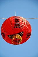 Low angle view of a Chinese lantern, Taipei, Taiwan