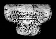 SPAIN: ISLAMIC CAPITAL.Islamic marble capital from Cordoba, Spain, 9th century.