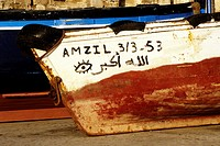 Essaouira, Morocco - Fisherman's Boat, with Evil Eye Talisman and Allahu Akbar God is Great Painted on the Side
