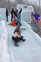 Playground slide, Chitose and Shacmizumi Coori festival, Chitose, Hokkaido, Japan