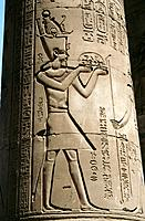 Kom Ombo is an agricultural town on the Nile famous for its temple. It was a Greek settlement,but its importance is due to the erection of the temple ...
