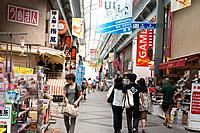 Osu Shopping Street, Nagoya city, Aichi Prefecture, Japan