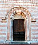 Assisi Ancient Doors of St. Clare