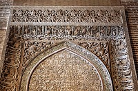 Friday mosque 11th-18th century, Isfahan, Iran