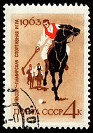 Guybozi _ horse folk game in Pamir on post stamp