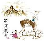 Children playing with deer and chinese text