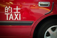 Taxi, red, Hong Kong, China, Asia