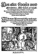 Title page of a Cookbook (Germany, Augsburg). German master . Woodcut. Renaissance. 1536. Russian State Library, Moscow. Book Art.
