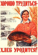 To work hard is to be with bread! (Poster). Solovyev, Michail Michailovich (1905-1990). Offset printing. Soviet political agitation art. 1947. Russian...