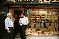 The Gold Souq in downtown Amman, Jordan
