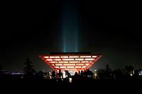 China Pavillion in Shanghai World Expo