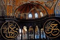 St. Sophia Mosque, Hagia Sophia, Istanbul, Turkey