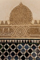 Spain, Andalusia, Granada, Alhambra Palace, Wall Relief