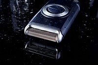 An elegant electric razor