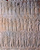 Assurbanipal receiving a delegation, detail from a relief from Ashurbanipal's Palace in Nineveh, Iraq. Assyrian civilisation, 7th Century BC.  London,...