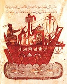 Boarding a ship, Arabic miniature from a work by Al-Hariri, manuscript, 13th Century.  Paris, Bibliothèque Nationale De France (Library)