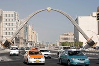 Arch over the main road in central Doha in Qatar.