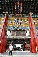 Main entrance towards the Temple of city gods in Xian, Shaanxi Province, China.