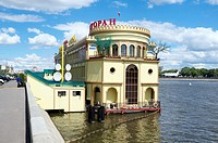 Floating restaurant  Frunzenskaya embankment, Moscow, Russia