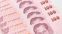 Baht ist die Landeswährung von Thailand / Baht is the currency of Thailand