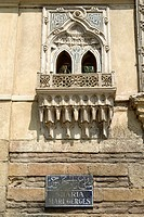 Exterior of Hanging Church, Coptic Cairo, Cairo, Egypt, North Africa, Africa