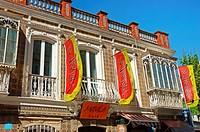 Facade of the Bar Masala, La Linea de la Concepcion, Cadiz-province, Spain