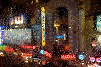 Times Square in a rainy night