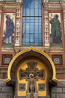 detail of a crucifix on the outside of the Church on Spilled Blood