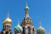 the highly ornate domes of the Church on Spilled Blood